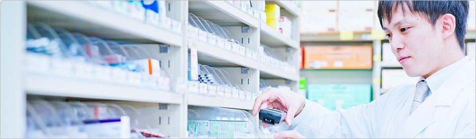 「薬剤師職の仕事内容について」イメージ画像